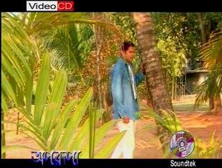 Bengali Romantic Song   'Babhaghure'   Bengali Sad Song   Aparupa   Ashif   Ekta Atlantis Music