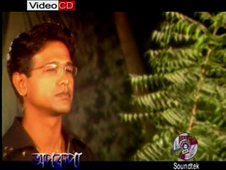 Bengali Sad Song   Ektu Ghumate Chai   Full Video Song   Ashif   Ekta Atlantis Music