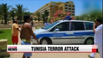 Islamic State claims responsibility for Tunisia terror attack