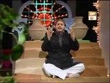 shan rab ne hazoor di banayi hoye ay (Shahbaz Qamar Fareedi)