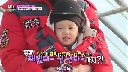 Oh My Baby 20150307 Ep54 泰吳麵粉糊臉秒變小鬼 Part 2