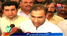 BBC report is matter of national security Abid Sher Ali