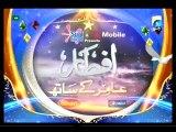 Ramazan Sharif 27 june 2015 P7