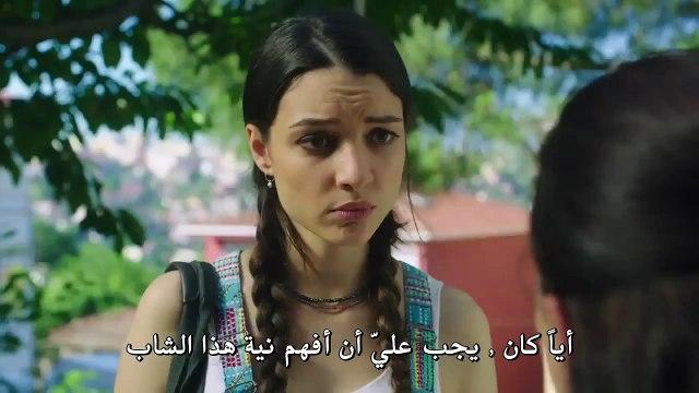 مسلسل العشق المشبوه الجزء الثاني - الحلقة 39 مترجمة للعربية
