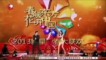 PSY demonstrates how to dance Gangnam Style at Chinese New Year gala