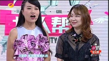 《VV女人帮》20150627期:不出家门你也可以吃到的美食 VV Beauties: 【中国时尚超清版】