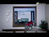 TVB 最美麗的第七天 - 片尾曲 - 抱著空氣 (TVB Channel)