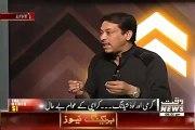 Faisal Raza Abidi Condemns Zaid Hamid Arrest