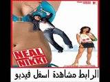 الفيلم الرومنسى الكوميدى Neal N Nikki مدبلج