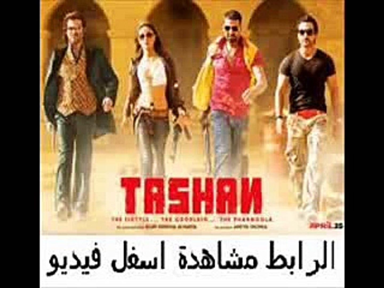 فيلم الأكشن الهندى Tashan 2008