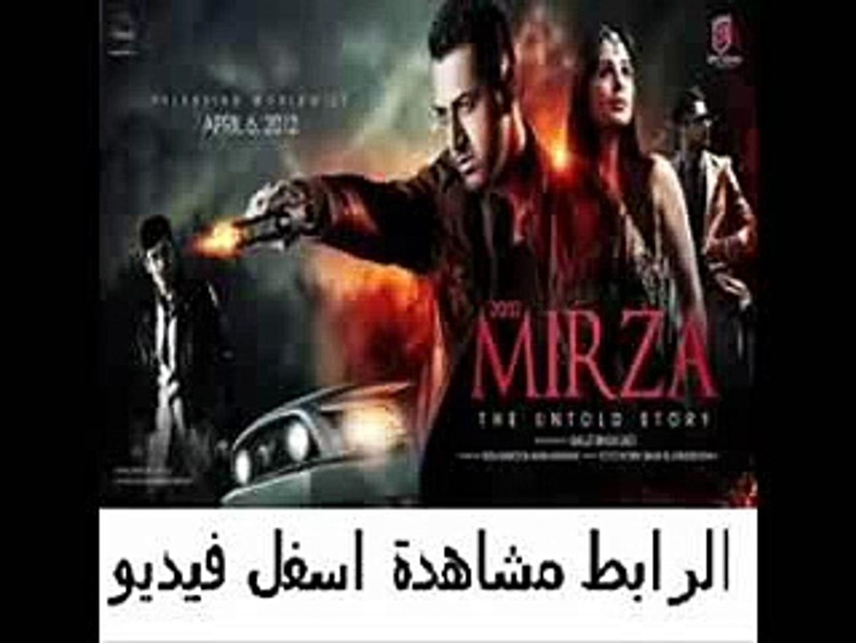 فيلم الاكشن والجريمة الهندى الم نتظر Mirza The Untold Story 2012