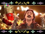 Jai Badiya Bapa Aarti   New Gujarati Devotional Song   Meena Studio