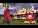 Cycle City Re Bazar Motar | New Gujarati Devotional Song