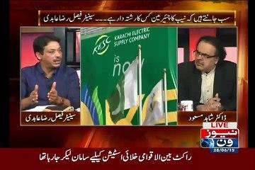 Live With Dr Shahid Masood - 5th July 2015