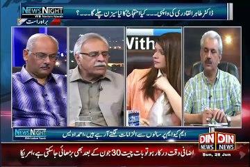 News Night With Neelum Nawab - 28th June 2015