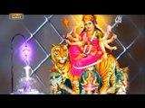 Jai Mata Di | New Top Punjabi Devotional Song | R.K.Production | Bhajan | Mata Songs