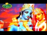 Ae Shyam Teri Murali   Khatu Shyam Ji Bhajan 2014   Krishna Bhajan
