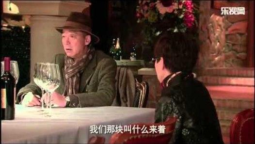 咱们结婚5集_美丽的契约【完整版】 第36集 唐教授利用花美丽 HD影片 Dailymotion