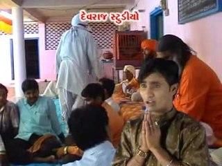 Sahuji Dada Ni Aarti - Top Gujarati Devotional