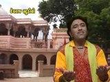 Vadvala Dev Ni Aarti - Top Gujarati Devotional