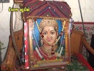 Akhand Diva - Top Gujarati Devotional
