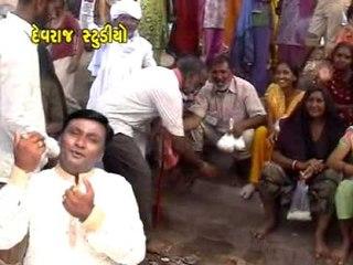 Ramo Kagad Mokle - Top Gujarati Devotional