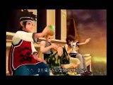 Kingdom Hearts 2 - Cutscene 7 (Roxas Talks with Kairi)