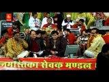 Jad Jad Mein Jo Ve Mangya By Narendra Chanchal [Watch Full HD Song] Mauj Teri Mayia