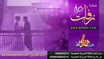 زفات راشدالماجد2012شاقني لحن القصيدللمعرس