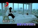 楊丞琳 - 雨愛KTV