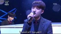 EXO ( Lay , Chanyeol , Baekhyun , D.O) - Don't be sad Arabic Sub