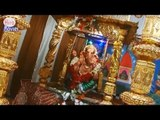 Ganpati Rakho Meri Laaj | Satyam Audio| Bhajan | Ganesha Songs | New Hindi Devotional Song |HD