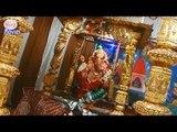 Ganpati Rakho Meri Laaj   Satyam Audio  Bhajan   Ganesha Songs   New Hindi Devotional Song  HD