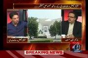 Faisal Raza Abidi Blasted On Anchors