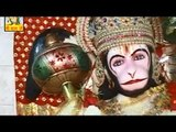 Mata Anjani Ke Pyare | New Top Hanuman Ji Hindi Devotional Song | Shri Bala Ji