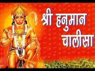 Hanuman Chalisa with Subtitles [Full Song]  ||  Anmol Bhajan ||Shree Hanuman Chalisa