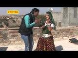 बन्ना प्यार की  ।।  Banna Pyar Ki  ||  Banna Pyar KI Kasam ॥ Shrawan Singh Rawat , Rani Rangili