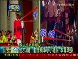 三歲小娃儀隊 Ryan 上TVBS新聞報導