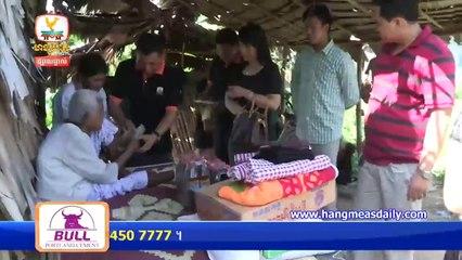 29-6-2015 Hang Meas, Express News IV, Meas Rithy, HDTV, ហង្សមាសព័ត៌មានពេលព្រឹក ម៉ោងទី២ វគ្គ៤