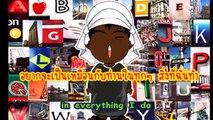 เป็นเช่นนบีมุหัมมัด Be like Muhammad I Eng Sub I Thai Sub