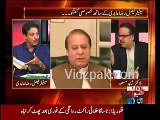 Najam Sethi was the witness in case against Nawaz Sharif in past & now he is enjoying as PCB Chairman -- Faisal Raza Abi