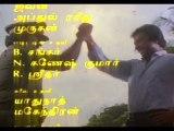 Raaja Raajathi (Version 2)– Prabhu, Amala – Ilaiyaraja Hits – Agni Natchathiram – Tamil Hit Song