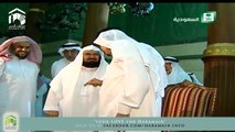 Watch Inside View of Khana Kaaba, Shah Salman Offering Prayer with Imam-e-Kaaba - Rare Video