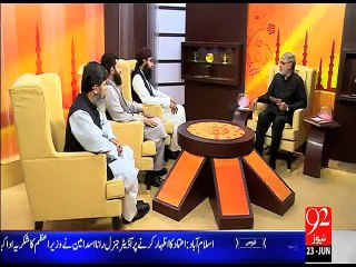 Subha e Noor  23-06-2015 - 92 News HD