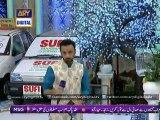 Meetha Meetha Hai Meray Muhammad (PBUH) Ka Naam by Waseem Badami