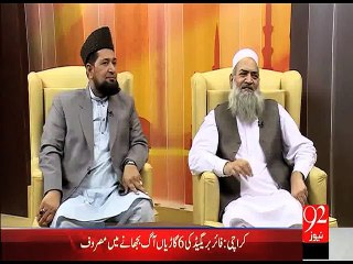 Subha e Noor 24-06-2015 - 92 News HD
