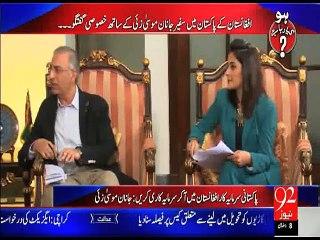 Ho Kiya Raha Hai 25-06-2015 - 92 News HD
