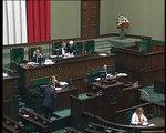 Poseł Krzysztof Popiołek - Wystąpienie z dnia 24 czerwca 2015 roku.