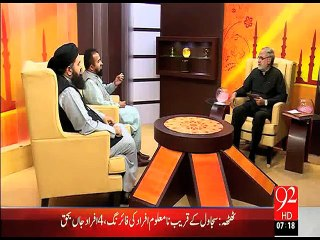 Subha e Noor 26-06-2015 - 92 News HD