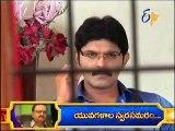 Manasu Mamatha 29-06-2015 | E tv Manasu Mamatha 29-06-2015 | Etv Telugu Serial Manasu Mamatha 29-June-2015 Episode